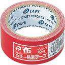 ポケット 布カラー粘着テープ 赤の画像