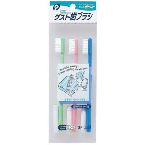 ポケット ゲスト歯ブラシ 3本