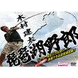 琵琶湖野郎/DVD/NGB-315