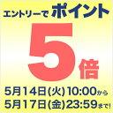 Ring Age /ドリームキャスト