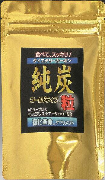 ダイエタリーカーボン純炭ゴールドライフ粒150