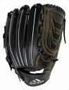 アディダス adidas 11 BBG軟式 アディソニックハイライン BLK/メタリックSLV 野球 グラブ KQ492-V88954の画像