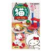 ハローキティ 猫カフェ 8個入りBOX 食玩 リーメント