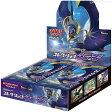 ポケモンカードゲーム サン&ムーン 拡張パック コレクション ムーン 30パック入りBOX ポケモン