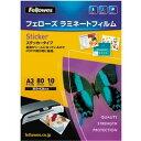 フェローズ ラミネートフィルム 5404401 LF-STK-A3-10