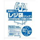 省資源タイプ  レジ袋  80号  乳白 RE80