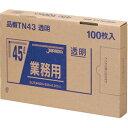業務用BOXタイプポリ袋TN43 透明 45L 0.025mm 100枚