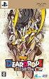 DEARDROPS DISTORTION(ディアドロップス ディストーション) 限定版 PSP
