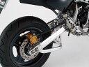G クラフト:モノショックtype スイングアーム / 4cmロング