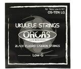ORCAS OS-TEN LG テナー用ゲージ Low-G Set