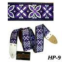 マルエ MARUE HP-9 ジャガード織 ヒッピー柄 ストラップ