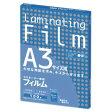 Asmix ラミネーター専用フィルム A3サイズ用 100枚 BH909