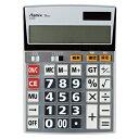 Asmix C1230