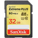 SanDisk SDSDXS-032G-JU3