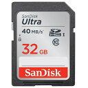 SanDiskSDSDUNH-032G-JBJC SDHCカード/32GB/UHS Speed Class1/Class10/防水/最大転送速度40MB/秒 SDSDUNH032GJBJC