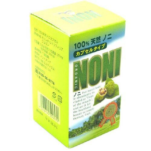 100%天然ノニ カプセルタイプ
