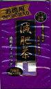 ユウキ製薬 徳用 二度焙煎減肥茶 3g×60包