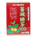 蕃颯糖茶(ばんそうとうちゃ)100 2g×32包