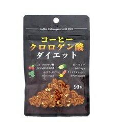 ユウキ製薬 コーヒークロロゲン酸ダイエット 90粒