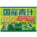 ユウキ 国産青汁100 30包の画像