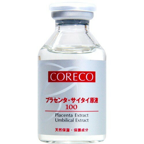 コレコ コレコ ディバイアル・モイスチャー 30ml