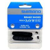シマノ R55C4 BR-9000 ブレーキシュー&ネジ ペア 単位:ペア
