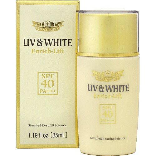 UV&ホワイトエンリッチリフトSPF40 35ml