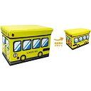 スクールバス ストレージボックス AAAの画像