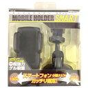 モバイルホルダー スマート CH-13 CH-13