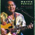 ハワイアン・スラック・キー・ギター・マスターズ・シリーズ(23)ホオロヘ~優しき歌声、アロハの心~/CD/RES-260