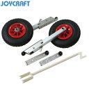 ジョイクラフト(JOYCRAFT) ゴムボート オプションパーツ ランチングホイール LW-6(オレンジペコ スモールトランサム用)