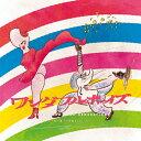 ロックロックロックジェネレーション SUPERVERSION!!!/CD/ ヒップランドミュージックコーポレーション RDCA-1047