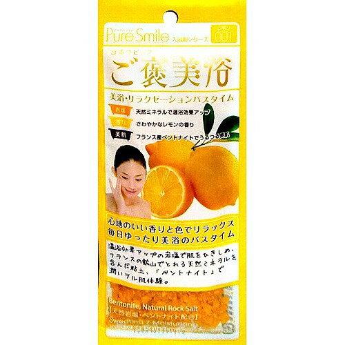 サンスマイル ご褒美浴レモン 30g