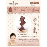 PS エッセンスマスク チョコレートミルク
