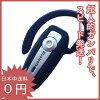 エアージェイ airphone モノラルタイプ BluetoothV2 0+EDR class2 iPhone4S 4 3GS 3G スマートフォン 携帯電話対応 ブラック A208035