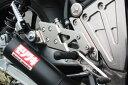 MORIWAKI ENGINEERING バックステップキット カラー:ブラック