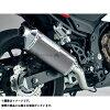 MORIWAKI ENGINEERING モリワキエンジニアリング スリップオンマフラー MXR スリップオンマフラー タイプ:ブラックパール CBR400R