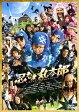 忍たま乱太郎/DVD/ASBY-4947