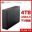 Seagate/シーゲート USB3.0対応外付けハードディスク 4TB Expansion 3.5inch HD-SG4.0U3BK-D
