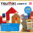 TSUMIKI ショッピングカート / Mac版