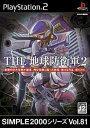 SIMPLE 2000 シリーズ Vol.81 THE 地球防衛軍2 PS2