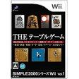 SIMPLE 2000シリーズWii Vol.1 THE テーブルゲーム ~麻雀・囲碁・将棋・カード・花札・リバーシ・五目ならべ~/Wii/RVLPRZ8J/A 全年齢対象