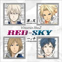 アニメ系CD Vitamin XtoZ RED-SKY