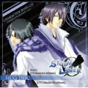 STORM LOVER キャラクターソングCD -LOVERS COLLECTION- Vol.3 HUG DISC -奏矢&澪-