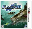 Fishing 3D(フィッシング3D) 3DS