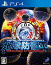地球防衛軍4.1 THE SHADOW OF NEW DESPAIR PS4