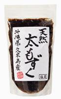 久米島産天然太もずく(塩蔵)「10013537」【オーサワジャパン】