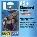 X.A.Mザム2254-A3+カーボンロレーヌブレーキパッドSTANDARD for Street