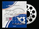 XAM CLASSIC(クラシック)鉄 (シルバー) 55T/B3206-55T/FZR250 FZR400RR