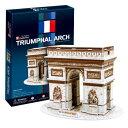 フランス《エトワール凱旋門/TRIUMPHAL ARCH》3D立体パズル(26ピース)